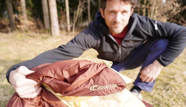 Kunstfaser Schlafsack leicht Carinthia